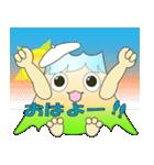 ドッカリふじちゃま (富士山)(個別スタンプ:33)