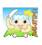 ドッカリふじちゃま (富士山)(個別スタンプ:34)