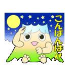 ドッカリふじちゃま (富士山)(個別スタンプ:35)