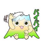 ドッカリふじちゃま (富士山)(個別スタンプ:36)