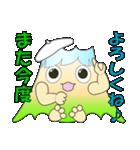 ドッカリふじちゃま (富士山)(個別スタンプ:39)
