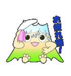 ドッカリふじちゃま (富士山)(個別スタンプ:40)