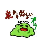 """""""ズラいむ""""な1日スタンプ(個別スタンプ:1)"""