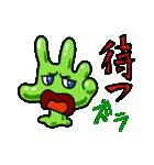 """""""ズラいむ""""な1日スタンプ(個別スタンプ:3)"""