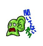 """""""ズラいむ""""な1日スタンプ(個別スタンプ:5)"""
