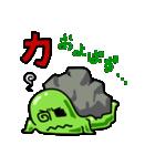 """""""ズラいむ""""な1日スタンプ(個別スタンプ:7)"""