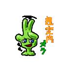 """""""ズラいむ""""な1日スタンプ(個別スタンプ:8)"""