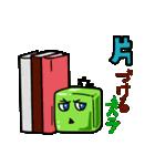 """""""ズラいむ""""な1日スタンプ(個別スタンプ:11)"""