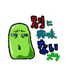 """""""ズラいむ""""な1日スタンプ(個別スタンプ:12)"""