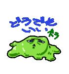 """""""ズラいむ""""な1日スタンプ(個別スタンプ:14)"""