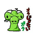 """""""ズラいむ""""な1日スタンプ(個別スタンプ:16)"""