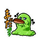 """""""ズラいむ""""な1日スタンプ(個別スタンプ:18)"""