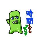 """""""ズラいむ""""な1日スタンプ(個別スタンプ:19)"""