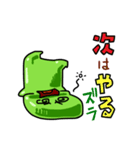 """""""ズラいむ""""な1日スタンプ(個別スタンプ:20)"""