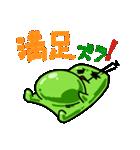 """""""ズラいむ""""な1日スタンプ(個別スタンプ:23)"""