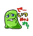 """""""ズラいむ""""な1日スタンプ(個別スタンプ:26)"""