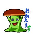 """""""ズラいむ""""な1日スタンプ(個別スタンプ:31)"""