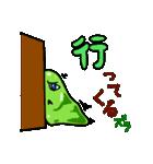 """""""ズラいむ""""な1日スタンプ(個別スタンプ:32)"""
