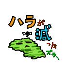 """""""ズラいむ""""な1日スタンプ(個別スタンプ:37)"""
