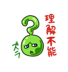 """""""ズラいむ""""な1日スタンプ(個別スタンプ:38)"""