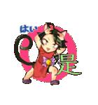 チャイニャン娘の中国語スタンプ(個別スタンプ:5)