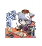 チャイニャン娘の中国語スタンプ