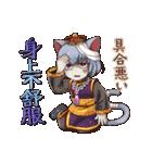 チャイニャン娘の中国語スタンプ(個別スタンプ:30)