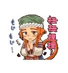 チャイニャン娘の中国語スタンプ(個別スタンプ:31)
