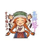 チャイニャン娘の中国語スタンプ(個別スタンプ:33)