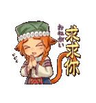 チャイニャン娘の中国語スタンプ(個別スタンプ:34)