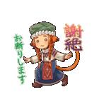 チャイニャン娘の中国語スタンプ(個別スタンプ:36)