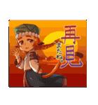 チャイニャン娘の中国語スタンプ(個別スタンプ:40)