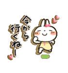 女子力UP!白うさぎさん日常パック(個別スタンプ:02)