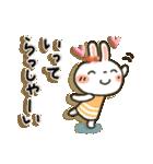 女子力UP!白うさぎさん日常パック(個別スタンプ:03)