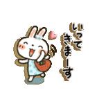女子力UP!白うさぎさん日常パック(個別スタンプ:04)