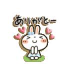 女子力UP!白うさぎさん日常パック(個別スタンプ:05)