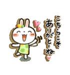 女子力UP!白うさぎさん日常パック(個別スタンプ:06)