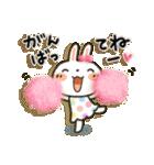 女子力UP!白うさぎさん日常パック(個別スタンプ:07)