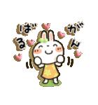 女子力UP!白うさぎさん日常パック(個別スタンプ:08)