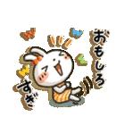 女子力UP!白うさぎさん日常パック(個別スタンプ:11)