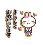女子力UP!白うさぎさん日常パック(個別スタンプ:12)