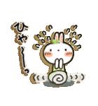 女子力UP!白うさぎさん日常パック(個別スタンプ:15)