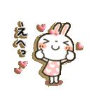 女子力UP!白うさぎさん日常パック(個別スタンプ:25)