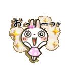 女子力UP!白うさぎさん日常パック(個別スタンプ:28)
