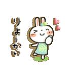 女子力UP!白うさぎさん日常パック(個別スタンプ:30)