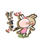 女子力UP!白うさぎさん日常パック(個別スタンプ:34)