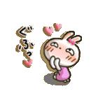 女子力UP!白うさぎさん日常パック(個別スタンプ:35)
