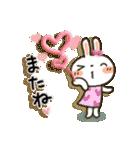 女子力UP!白うさぎさん日常パック(個別スタンプ:37)