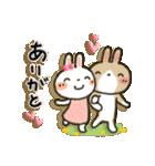 女子力UP!白うさぎさん日常パック(個別スタンプ:38)