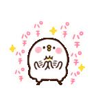 カナヘイのピスケ&うさぎ4(個別スタンプ:02)